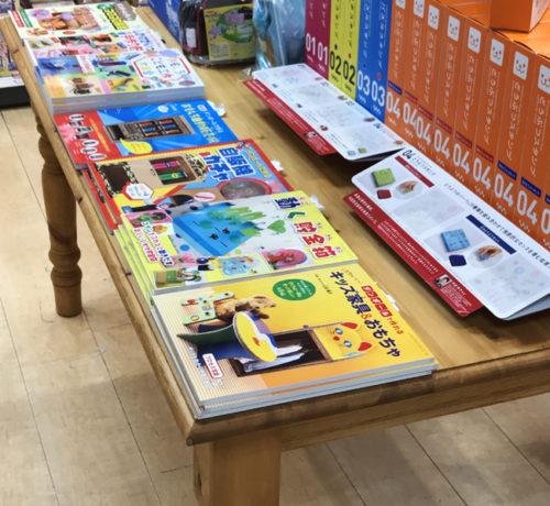 書籍「ダンボールで作れるcawaiiキッズ家具&おもちゃ」ユザワヤさんで発見