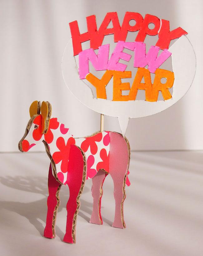 カラフル折り紙馬の年賀状