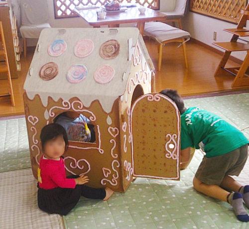 パパママが作る我が子のための秘密基地