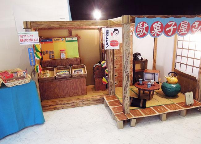 昭和レトロな駄菓子屋