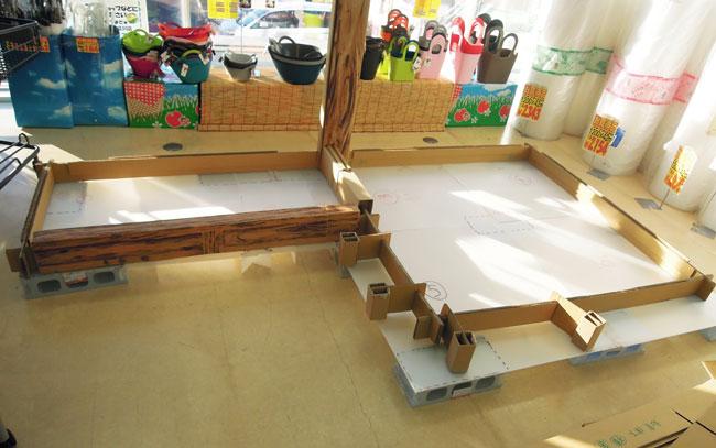 段ボールの駄菓子屋浸水対策