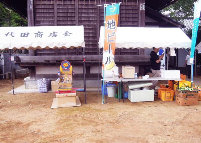 代田八幡神社の境内