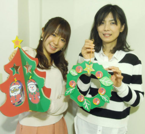 テレビ東京「L4you!プラス」