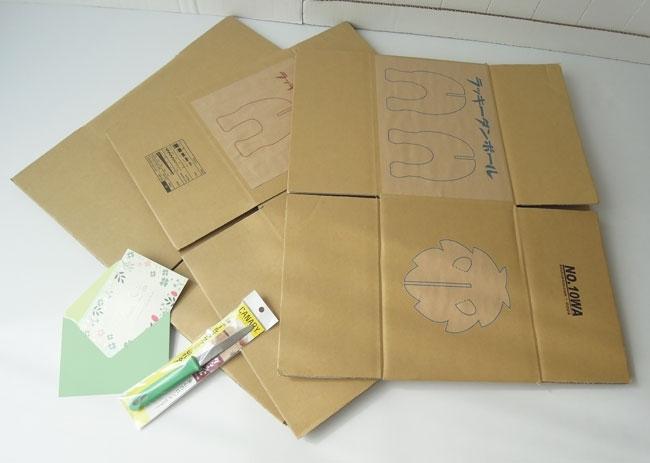 ラッキーダンボール箱3箱