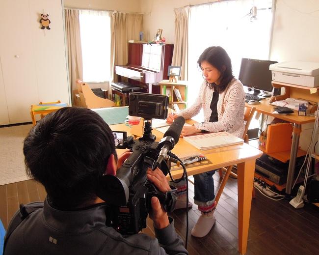 BS朝日「緑のコトノハ」