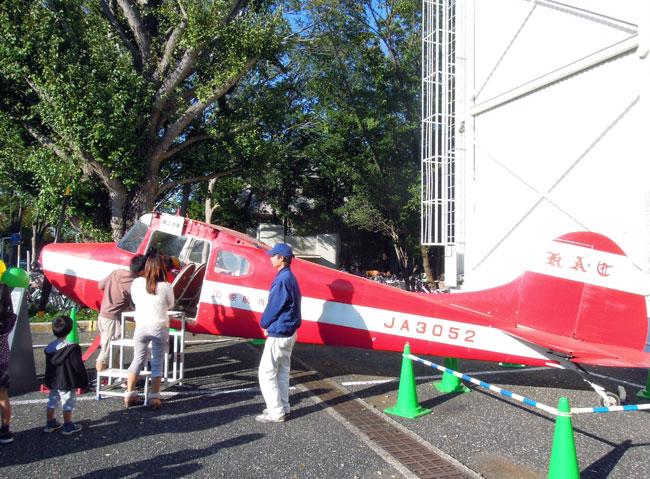 航空発祥記念館