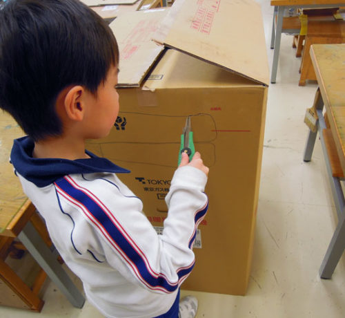 新渡戸文化アフタースクール