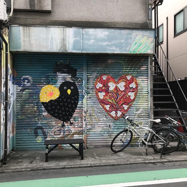 FUTAKO HEART STREET 7